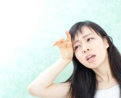 夏バテの症状と予防