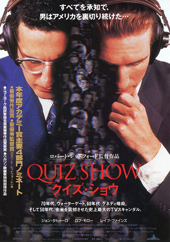 Quiz Show(クイズ・ショウ)